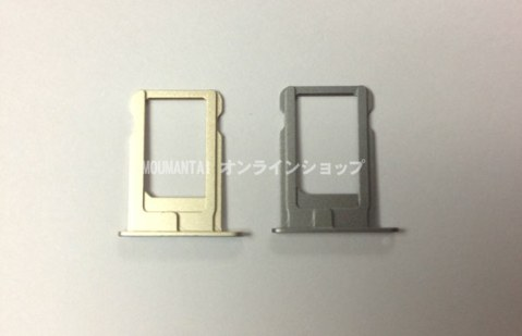 iPhone-5S-SIM-tray-image-001